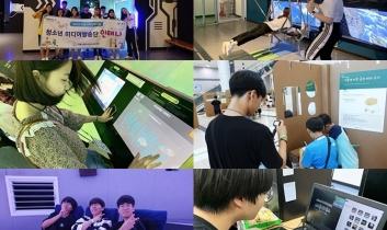 [청소년 미디어방송단 안테나] 현장취재Ⅰ(국립과천과학관