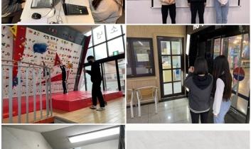 [청소년미디어방송단 안테나]2차 정기회의 및 영상제작