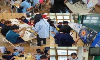 [찾아가는HG항공우주국] 서울신원초등학교로 찾아간 항공