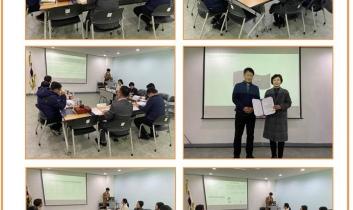몽(夢)땅연필 지원협의회 제3회 정기회의