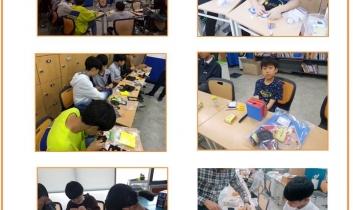 몽(夢)땅연필 지역연계 프로그램 '몽(夢)땅 과학교실'