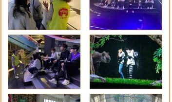 몽(夢)땅연필 11월 특별프로그램 '4차 산업 체험-항