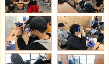 몽(夢)땅연필 4차 주말자기개발활동 '직업인과의 만남-