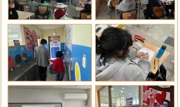 민주시민교육 '민주시민교육 장애인 이해'