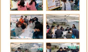 몽(夢)땅연필 10차 주말체험활동 '전지적 청소년 시점