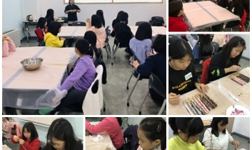 2019 청소년시설 운영우수 프로그램 '꿈 굽는 데이'