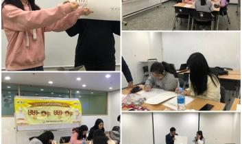 2019년 제2기 청소년창업동아리 '빵야빵야' 창업교육