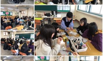 2019년 창의적 체험활동 '학교CA' 3월(신정여중-